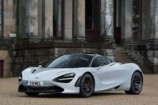 Dream Cars: McLaren 570S