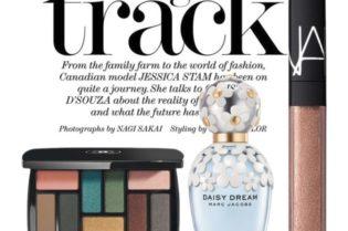 Summer Beauty Collection. SHOP NOW!!! #Beauty #makeup #beverlyhillsmagazine #BevHillsMag