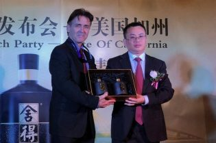 Shede Spirits of China Launched into USA #china #usa #shedespirits #alcohol #chineseculture #chinese #business #beverlyhills #beverlyhillsmagazine
