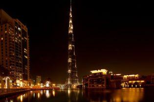 Travel To Dubai, UAE